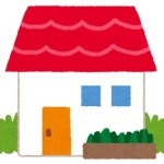 住宅ローンは固定と変動どっち?私が全期間固定を選んだ理由