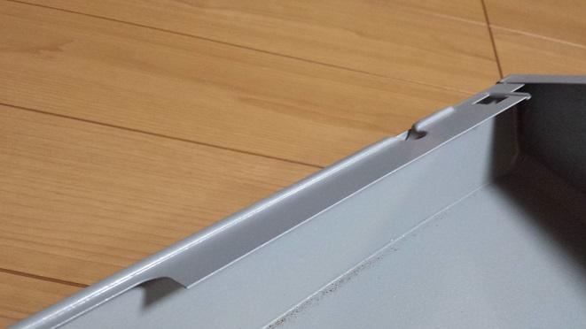 キレイになったレンジフード前面カバーの接合部