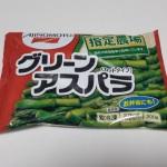 冷凍グリーンアスパラのパッケージ