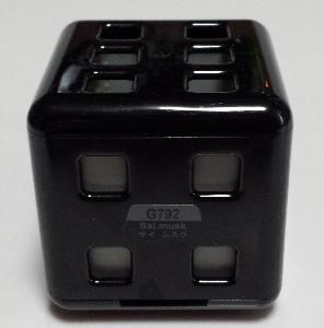 G792-2