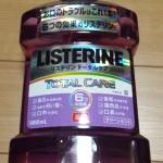 リステリン 紫 トータルケアは口臭予防に効果絶大!