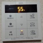 ノーリツのガス給湯器のコントロールパネル