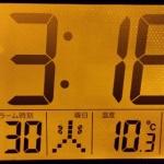 寝坊知らず!大音量100デシベル越え!最強のベル音目覚まし時計はスーパーライデンNR523で決まり!