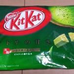 ネスレ キットカット オトナの甘さ 抹茶のパッケージ