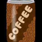 毎日自販機で缶コーヒーやジュースを買うのはもったいない!