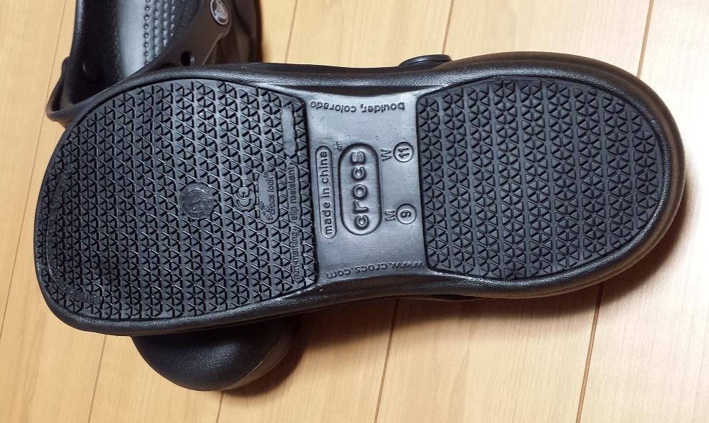 crocs bistro (クロックス ビストロ)の足裏のパターン