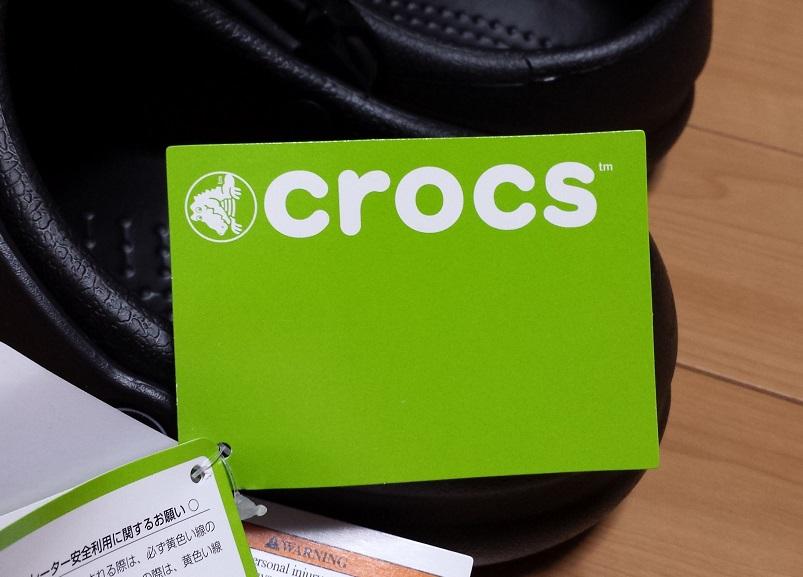 crocs bistro (クロックス ビストロ)のタグ