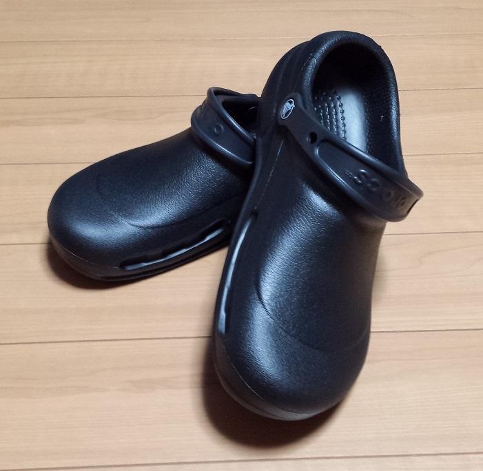 crocs bistro (クロックス ビストロ)