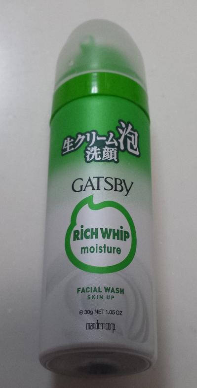 nama-cream-awa-sengan-rich-whip-moisture-1