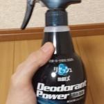 手に持っている黒 リセッシュ デオドラントパワーのボトル