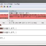 3つのファイルを比較しているWinMergeの比較画面の例