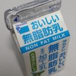 やっと見つけた!牛乳パック用のクリップがとっても便利!