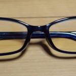 PC用メガネを3か月使ってみたが、効果を実感できなかった話