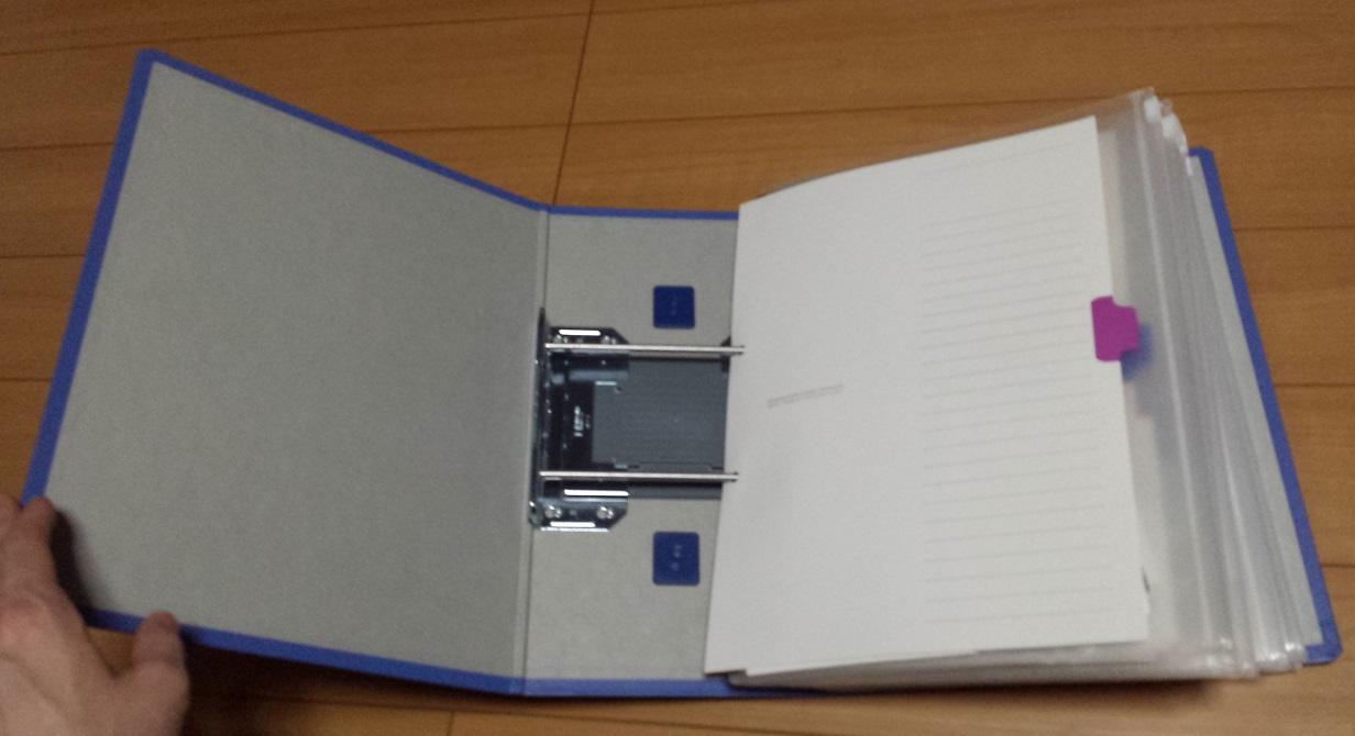 開いている状態のキングファイル スーパードッチメガ綴じ 特厚 A4 3515