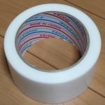 DIATEXの養生テープ