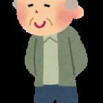 歩いている老人のイラスト
