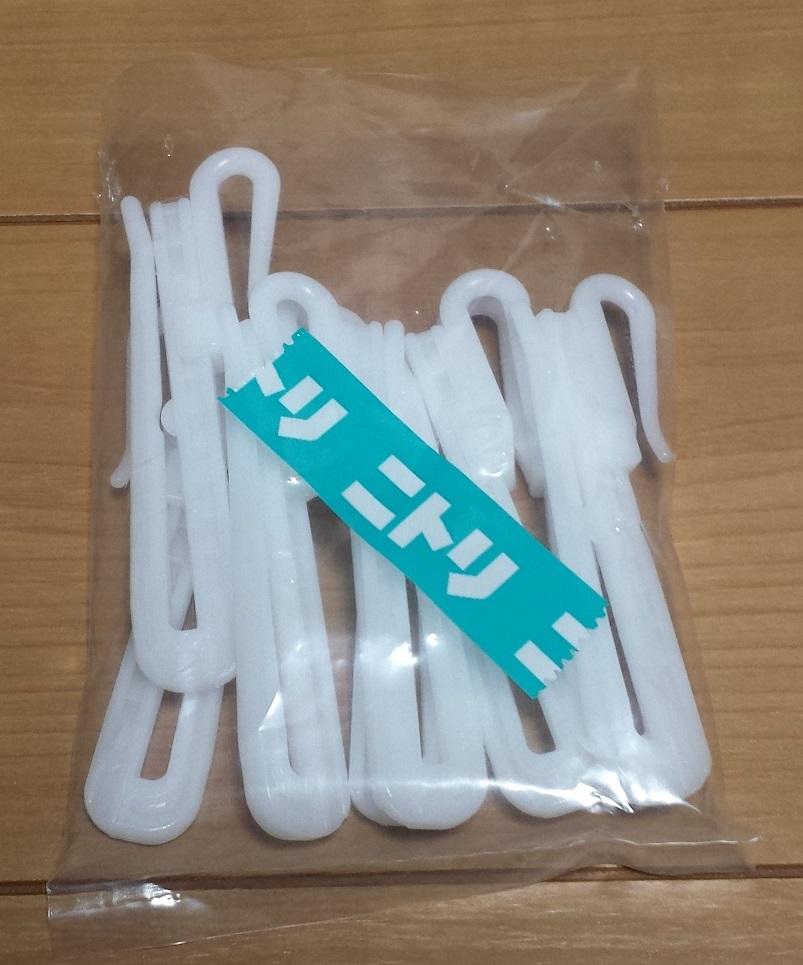 nitori-curtain-hooks-1