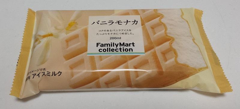FamilyMart collection バニラモナカのパッケージ
