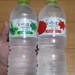透明な水なのに、しっかりりんごとアロエを感じるいろはすがうまい!