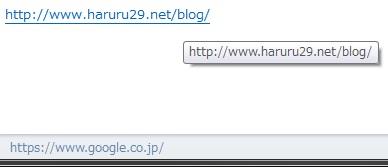 リンクの文字列とリンク先のURLが異なる例