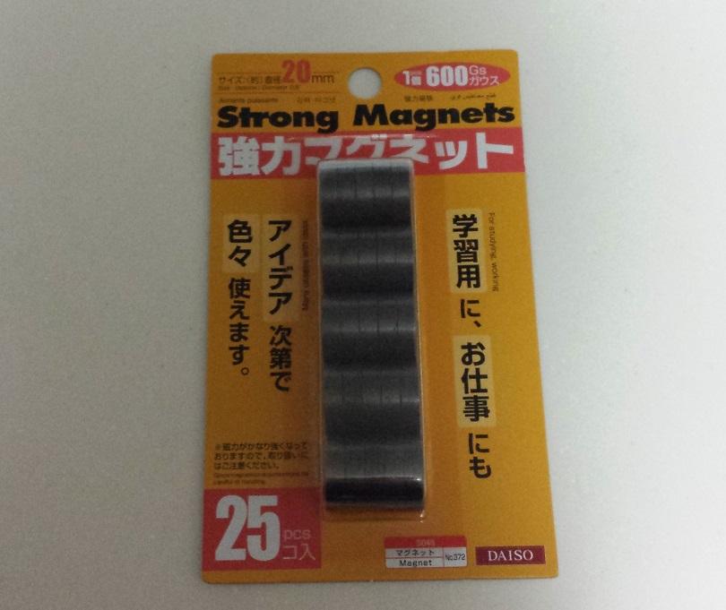 600ガウス Strong Magnets 強力マグネットのパッケージ