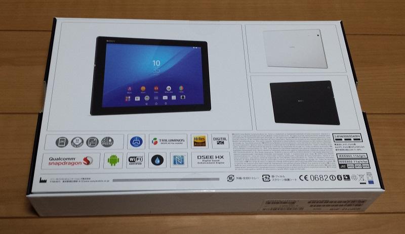 xperia-z4-tablet-sgp712jp-3