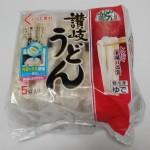 レンジで解凍できる冷凍うどんは便利でおいしいのでおすすめ!