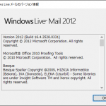 Windows Live Mailの拡大縮小表示の倍率がCtrl + 0で戻らない!