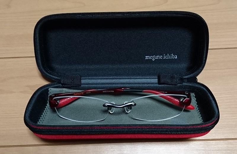 ケースに入った眼鏡市場で購入したメガネ