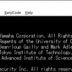 ヤマハRTX3500ルーターのコンソール画面