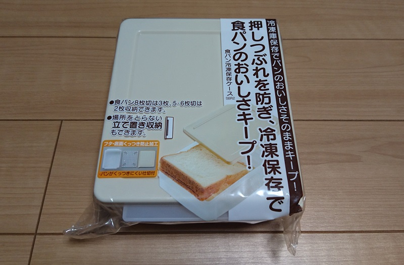 plain-bread-case-1