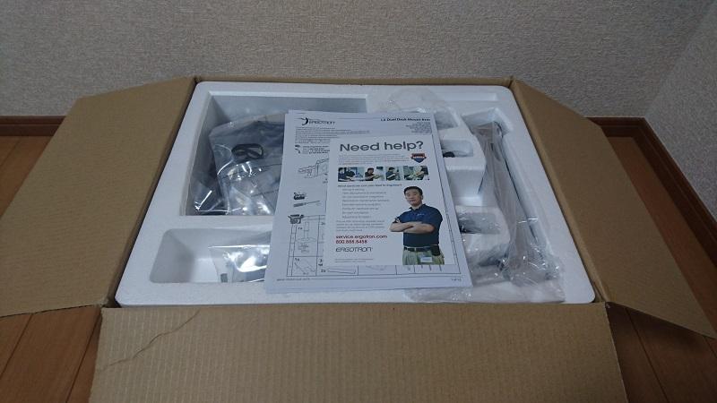 エルゴトロン 45-248-026(デュアル スタッキング)モニターアームのダンボール箱を開けた様子