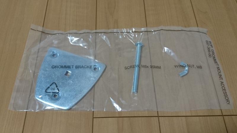 エルゴトロン 45-248-026(デュアル スタッキング)モニターアームをグロメットで固定する際に使用する部品