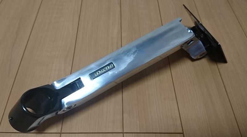 エルゴトロン 45-248-026(デュアル スタッキング)モニターアーム上部パーツ