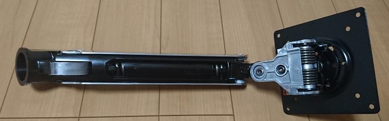 エルゴトロン 45-248-026(デュアル スタッキング)モニターアーム上部パーツの裏側
