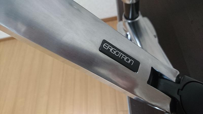 エルゴトロン 45-248-026(デュアル スタッキング)モニターアームの上部パーツのロゴマーク