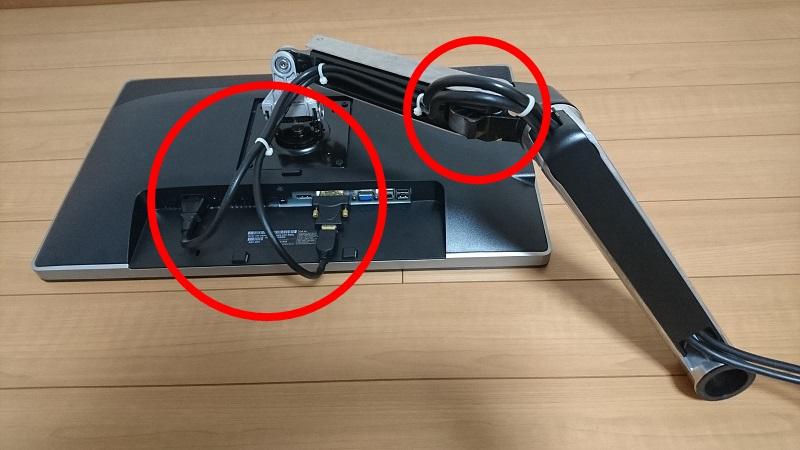 エルゴトロン 45-248-026(デュアル スタッキング)モニターアームの可動部に余裕をもたせた配線方法