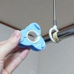 洗濯物の物干し竿の横ズレ落下対策には、物干し竿ストッパー!