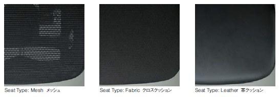 okamura-contessa-cushion-type