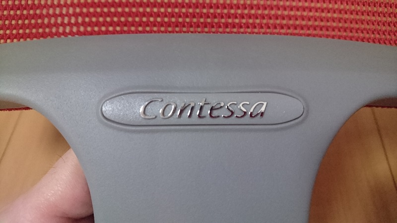 contessa-big-headrest-4