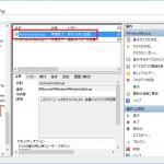 Windows バックアップと復元 1日に複数回のバックアップを取得する設定方法