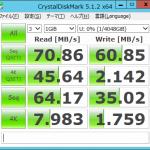 iSCSI対応の安い大容量NASをお探しなら、RN31600がおすすめ!
