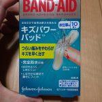 band-aid-kizu-powerpad-1
