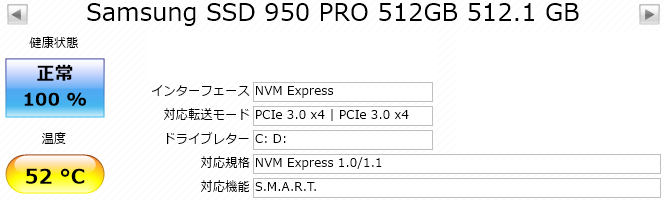 ssd-950-pro-temperature-gaming