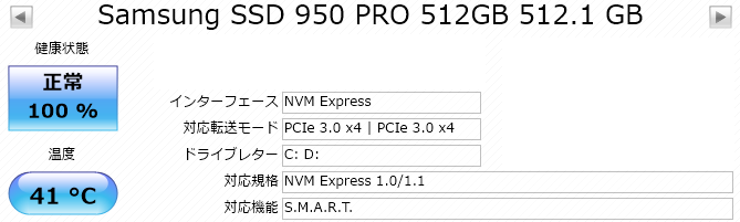 ssd-950-pro-temperature-idle-with-fan