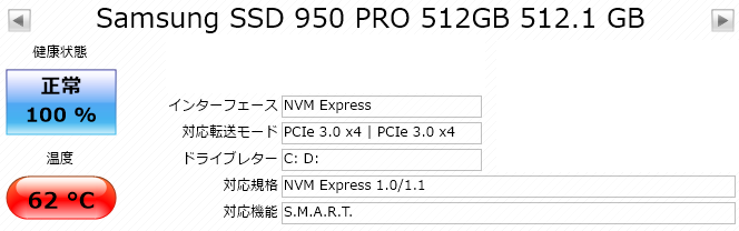 ssd-950-pro-temperature-mark-with-fan