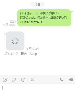 line-error-2