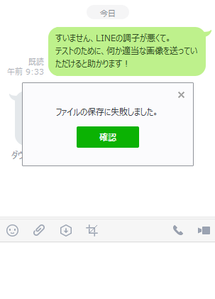 line-error-3