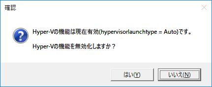 set-vm-launch-type-msg-3