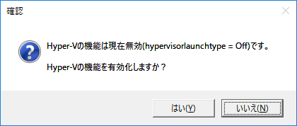 set-vm-launch-type-msg-4